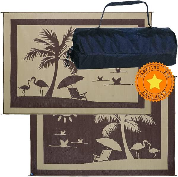 Ming S Mark Inc Brown Beige 8 X 11 BP8117 Mat Beach Paradise 8 X 11