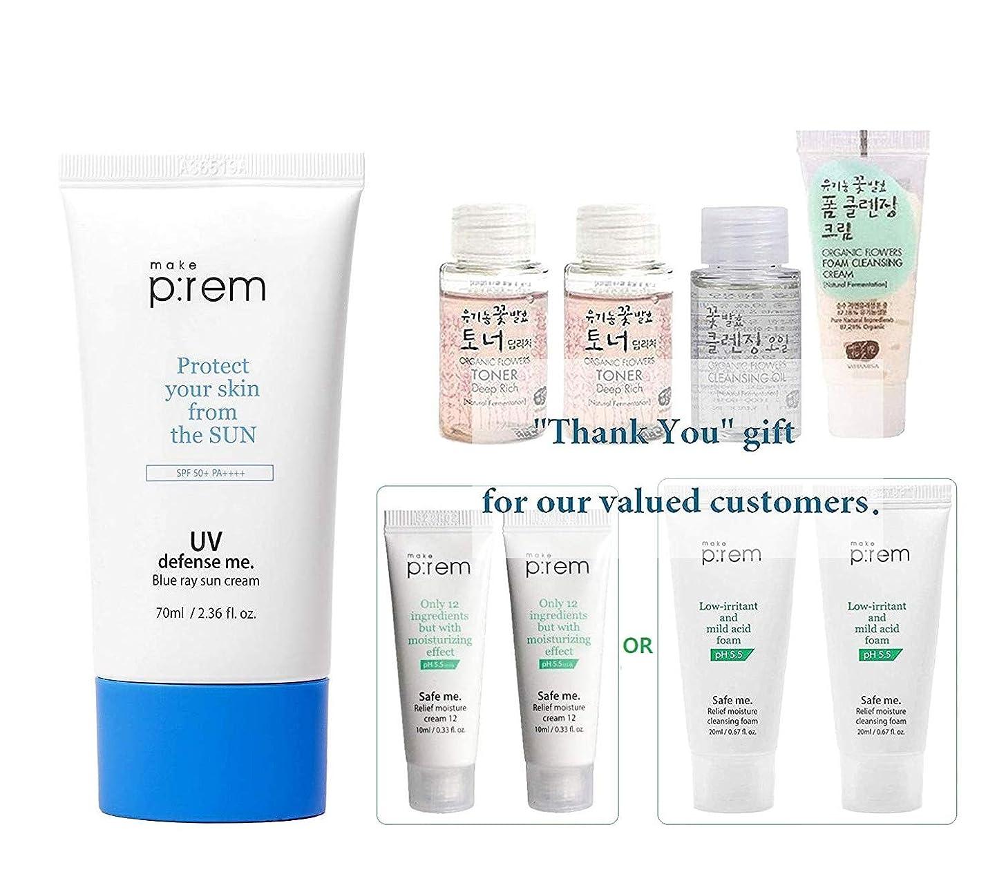 MAKEP:REM UV Defense Me Blue Ray Sun Cream - Sunscreen 70ml / 2.36 fl.oz. & Moisture cream mini 20ml, Whamisa Essence Toner 40ml, Cleanser 20ml x2 | SPF 50+ PA++++ by MAKEPREM MAKE P:REM