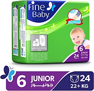 Fine Baby Diapers Mother's Touch Lotion, Junior 22+ Kgs, Economy Pack, 24 Count