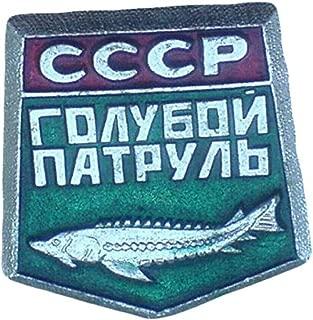 Blue Patrol USSR Soviet Union Russian ecological Greenpeace project Communist Bolshevik Cold war era pin badge