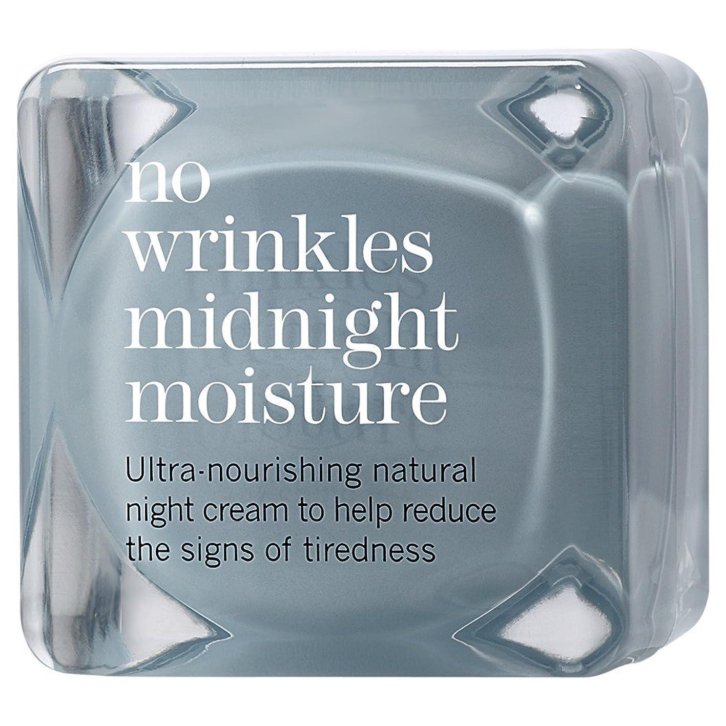 溶ける偶然の学んだこれにはしわ真夜中の水分48ミリリットルの作品はありません (This Works) - This Works No Wrinkles Midnight Moisture 48ml [並行輸入品]