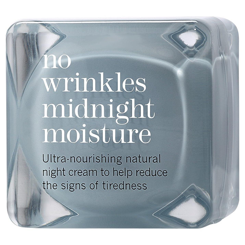 刺す利用可能低いこれにはしわ真夜中の水分48ミリリットルの作品はありません (This Works) - This Works No Wrinkles Midnight Moisture 48ml [並行輸入品]