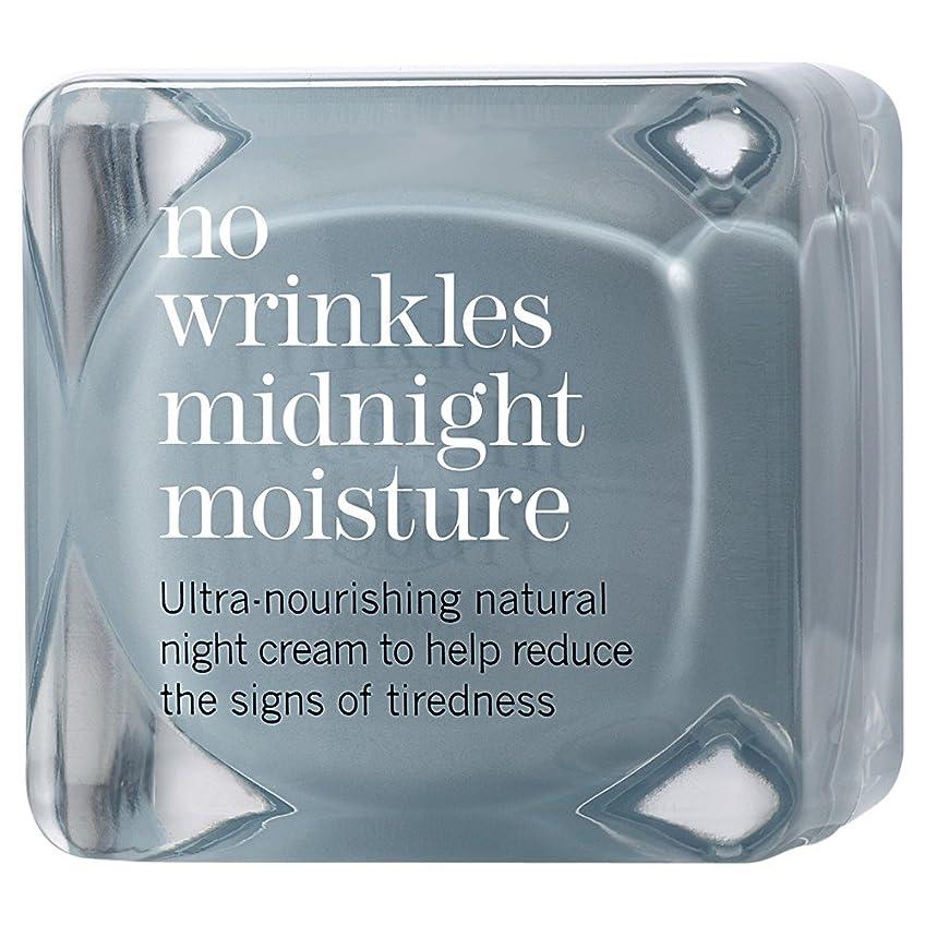 火曜日晴れ予知これにはしわ真夜中の水分48ミリリットルの作品はありません (This Works) - This Works No Wrinkles Midnight Moisture 48ml [並行輸入品]