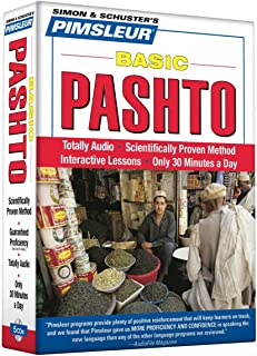 Pimsleur Pashto Basic Course - Level 1 Lessons 1-10 CD: Learn to Speak and Understand Pashto with Pimsleur Language Programs (1)