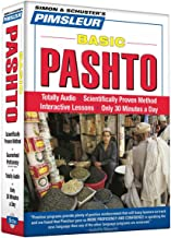 learn pashto in english