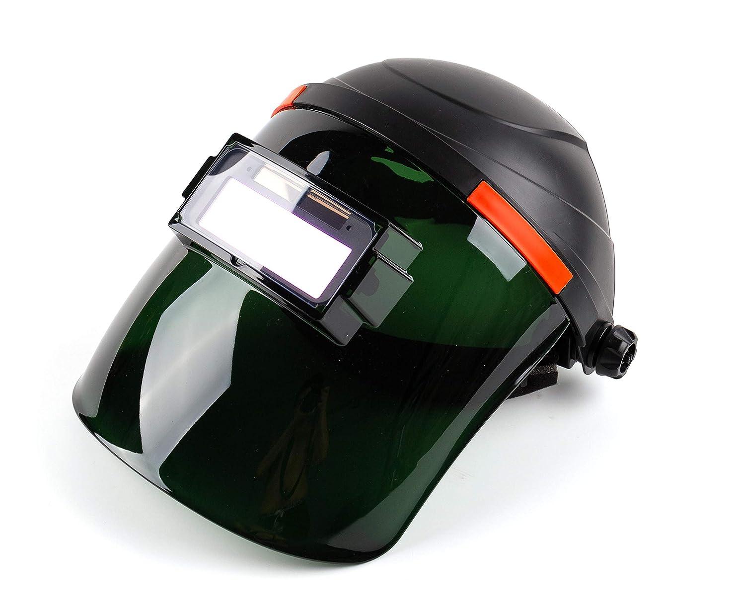 ブース医療過誤突き出すmarushin 溶接マスク 自動遮光 溶接面 保護メガネ 溶接 マスク 面