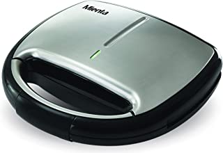 جهاز صنع السندوتشات بانيني بالضغط 750 وات من ميانتا SM27509A