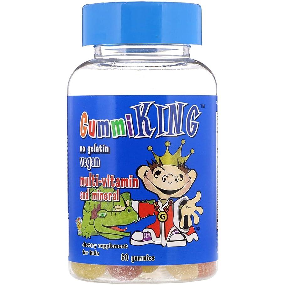 受け継ぐすり測定Gummi King Multivitamin and Mineral Supplement, Strawberry/Lemon/Orange/Grape/Cherry/Grapefruit, 60 Count by Gummi King (4 Packs)