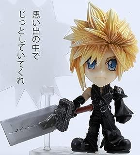 Sqaure Enix Final Fantasy Advent Children: Cloud Mini Trading Arts Figure