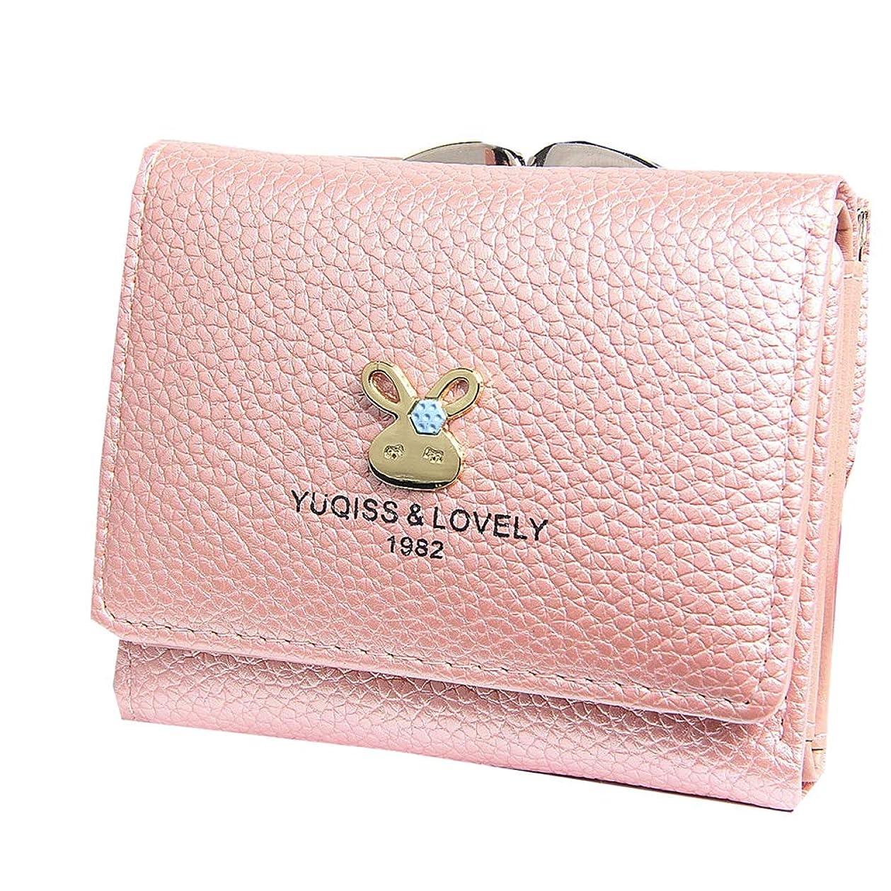 ミュウミュウ提供された過敏な[QIFENGDIANZI]二つ折り財布 レディース うさぎ柄 かわいい ミニ財布 がま口 大容量 小銭入れ カードケース 携帯便利 女性用 プレゼント おしゃれ 小型 軽量 仕切り 11 * 9 * 3CM