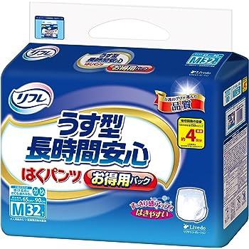 リフレ はくパンツ うす型長時間安心 4回分吸水 大人用 紙おむつ 漏れない Mサイズ 32枚入り