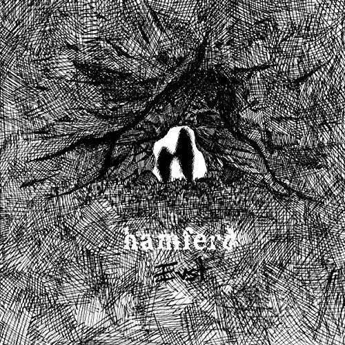 Hamferd: Evst [Vinyl LP] (Vinyl)