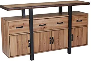 Suthers 4-door Server Natural Honey and Antique Black