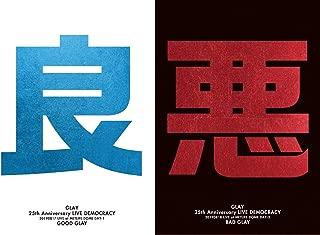 "【Amazon.co.jp限定】GLAY 25th Anniversary ""LIVE DEMOCRACY"" Powered by HOTEL GLAY 2枚セット[Blu-ray] [DAY1 ""良いGLAY"" + DAY2 ""悪いGLAY""](三方背収納ケース付)"