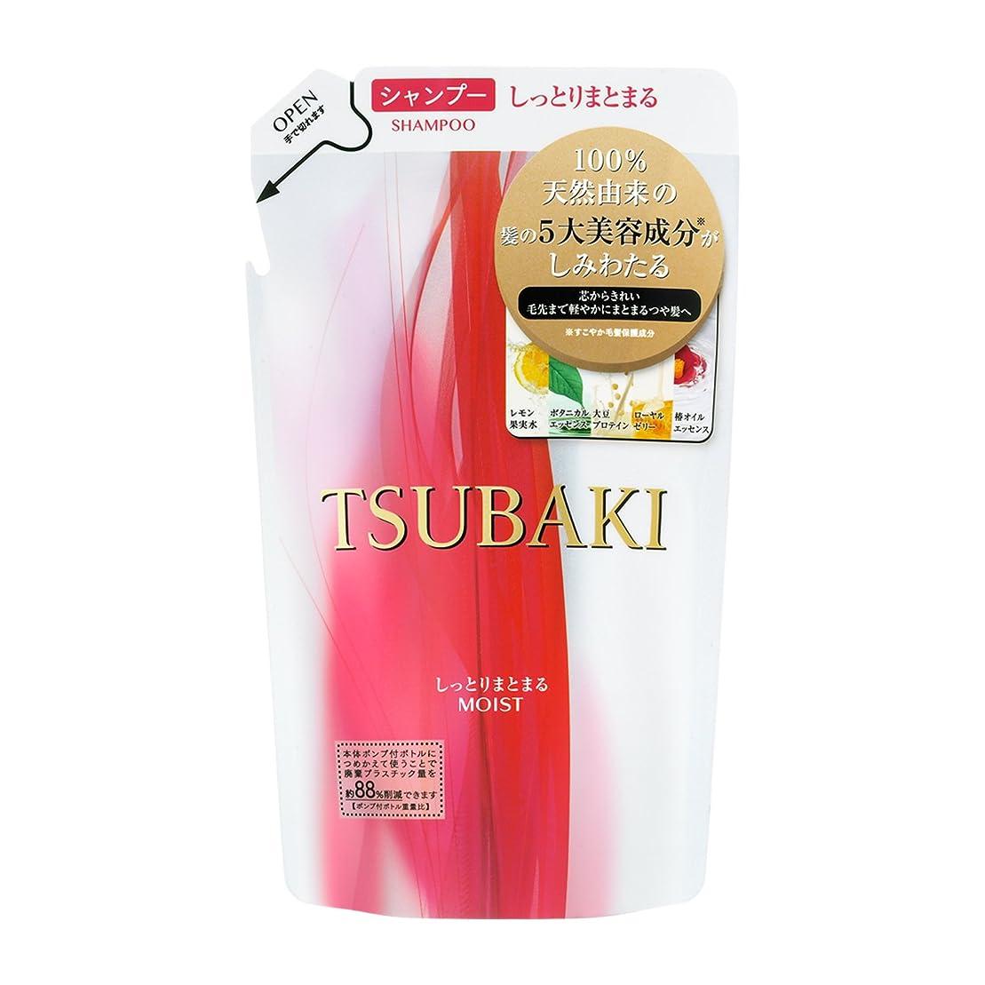 レモン選択遅滞TSUBAKI しっとりまとまる シャンプー つめかえ用 330mL