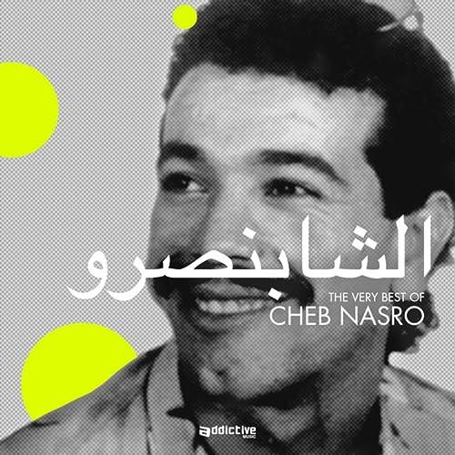 NDIREK AMOUR NASRO MUSIC CHEB TÉLÉCHARGER