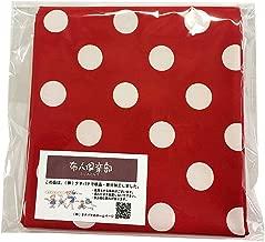 布人倶楽部 綿100% ブロード水玉(大)赤 108cm幅 (1m)