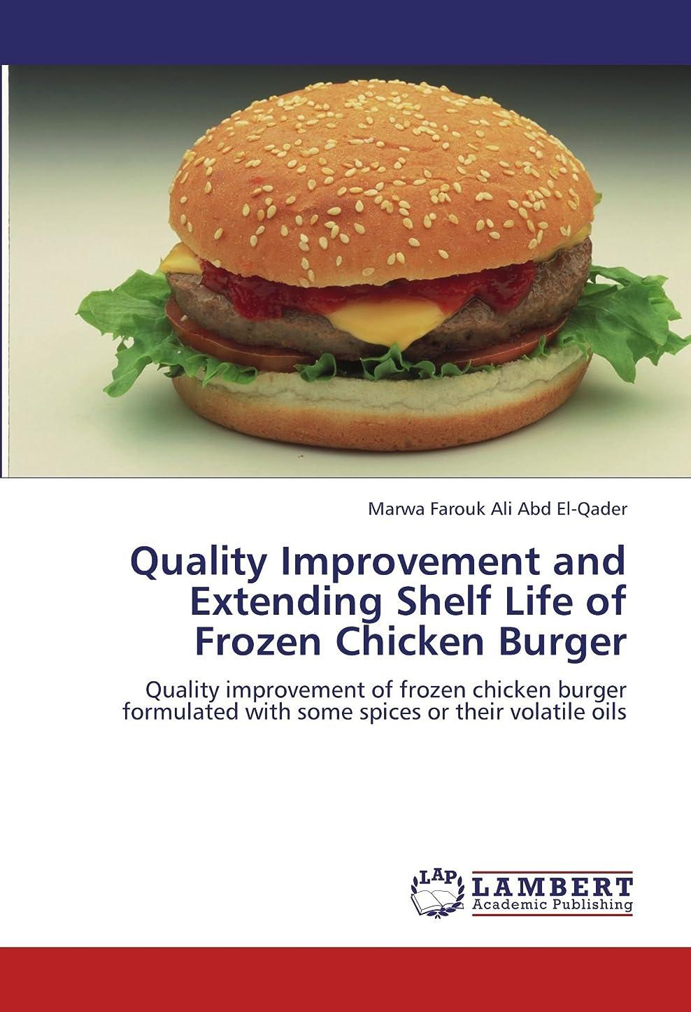 退屈な国旗歴史的Quality Improvement and Extending Shelf Life of Frozen Chicken Burger