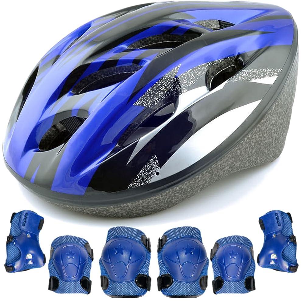 つまらない目の前の年金YRINA 自転車 ヘルメット 子供用 プロテクター セット スケボー サイズ調整可能 ジュニア 男の子 女の子 保護 軽量