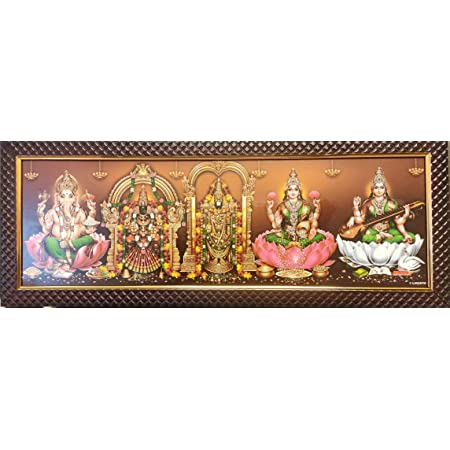 7 Hills Store Five Hindu god and Goddess - Tirupati Balaji with Padmavati, Ganesha Lakshmi Saraswati Photo Frame for Pooja