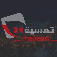 temsia24