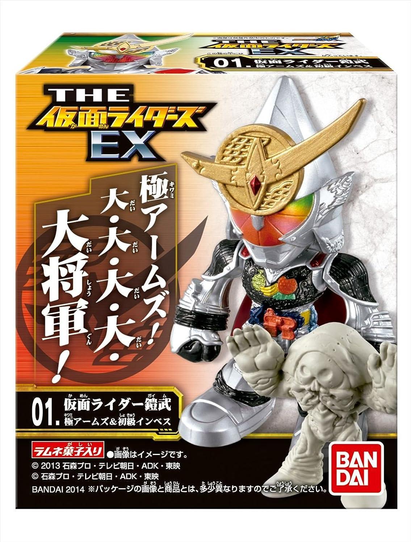 Auf der Box 10 Stuck Rider EX (Candy Toys & soft Suwaren)