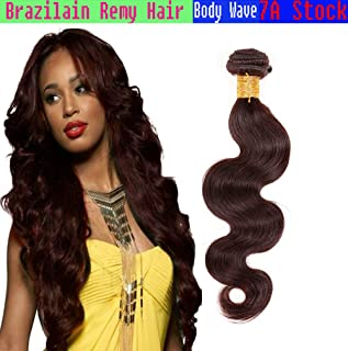 eCowboy BODY WAVE Indian Human Hair 6A Bundle Hair Weave Extensions GREAT DEAL 100 Human Hair GUARANTEED Weft Track Beautiful Honey Brown #4 Color -22 Inch