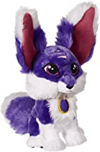 World of Warcraft Shadow Plush   Collector's Edition