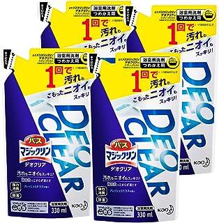 【Amazon.co.jp 限定】【まとめ買い】バスマジックリン DEOCLEAR(デオクリア) 風呂洗剤 擦らず落とす フレッシュシトラスの香り 詰め替え 330ml × 4個