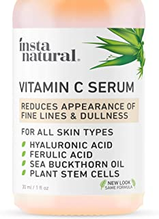 by nature vitamin c boost mask