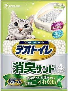 デオトイレ 消臭サンド 4ℓ