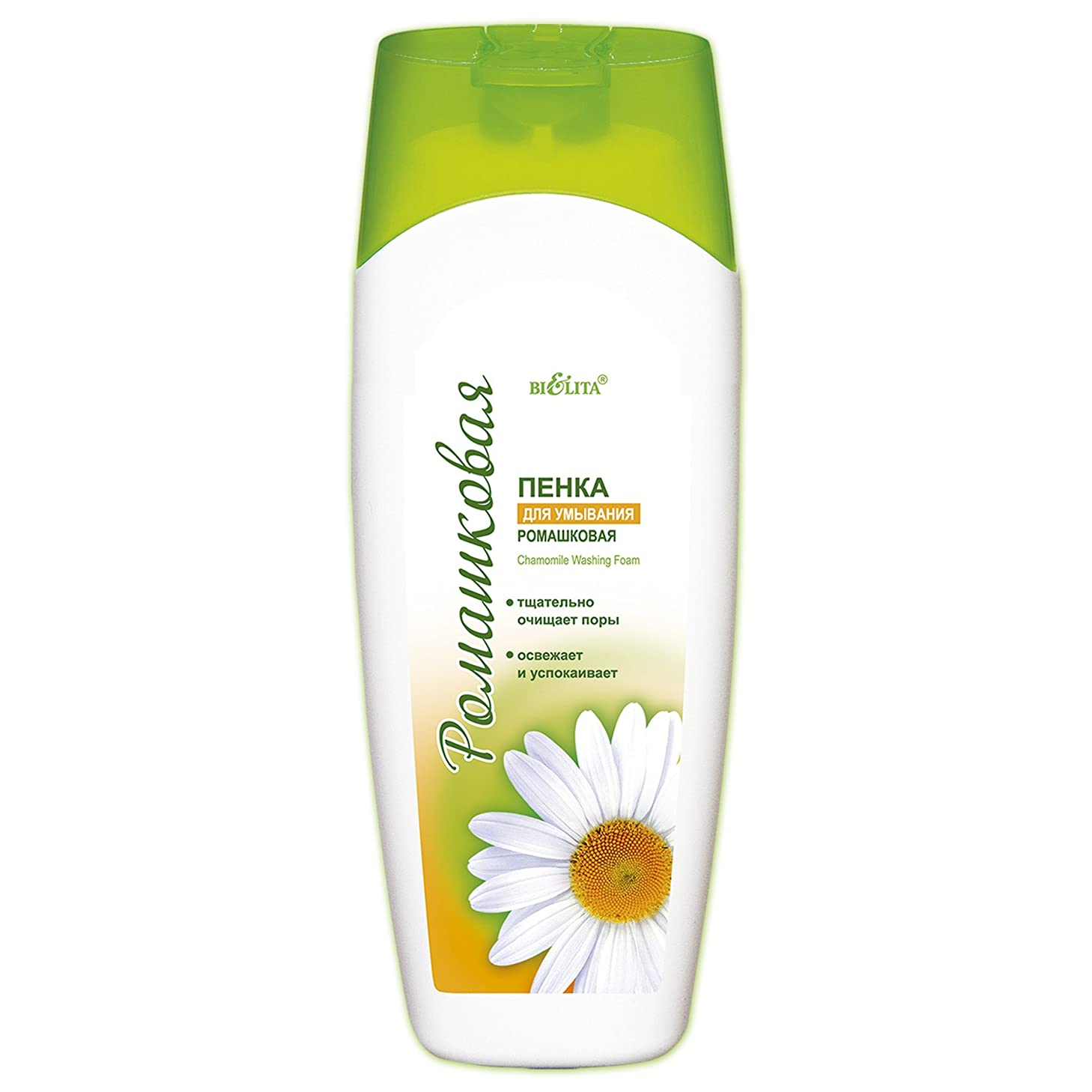 ピジンキャプテンブライ後方にBielita & Vitex | Chamomile Line | Face Clenaser Foam For All Skin Types | Chamomile | Allantoin | Vitamin E | 250 ml