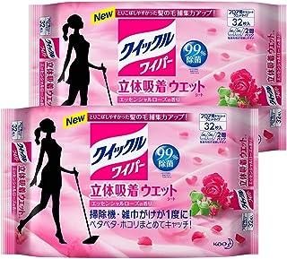 【まとめ買い】クイックルワイパー フロア用掃除道具 立体吸着ウエットシート ローズの香り 32枚×2個