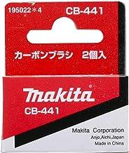 Makita CB441 Carbon Brushes