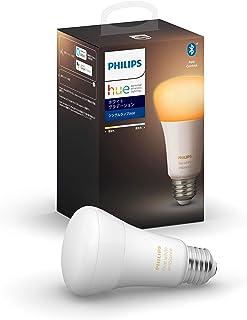 Philips Hue ホワイトグラデーション シングルランプ(電球色~昼光色)Bluetooth + Zigbee|E26 LED電球 スマートライト|調光、調色|Alexa、Amazon Echo 、Google Home対応|アレクサ対応|