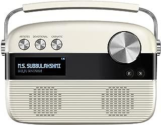 Saregama Carvaan Tamil SC03 Portable Digital Music Player (Porcelain White)