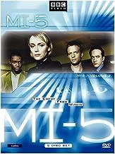 MI-5:V3 (DVD)
