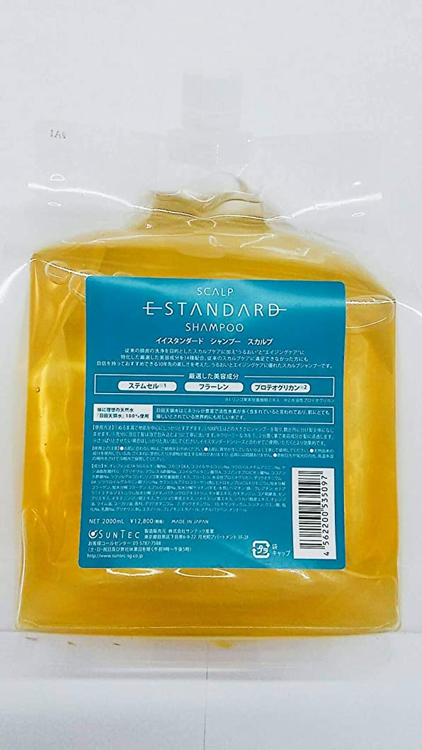 アナログ振る舞い商標イイスタンダード シャンプー スカルプ 2000ml