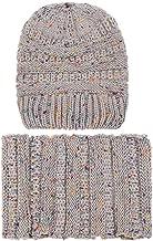 TWGONE 2PCS Set Womens Knit Cap Keep Warm Winter Wool Knitted Cap Neck Warmers Scarf Hat
