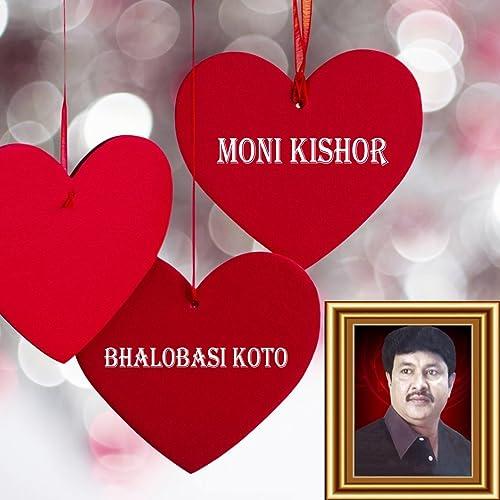 Bhalobasi Koto by Moni Kishor on Amazon Music - Amazon com