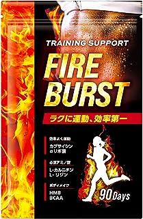 【FIRE BURST】 L-リジン カルニチン HMB BCAA配合 サプリ 厳選素材 90日分