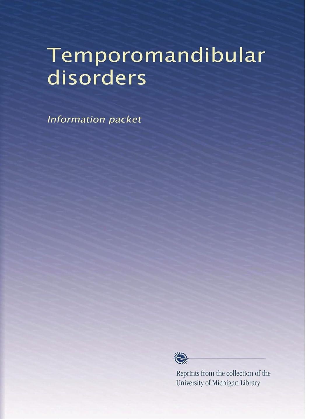 チューインガム太鼓腹グローバルTemporomandibular disorders: Information packet