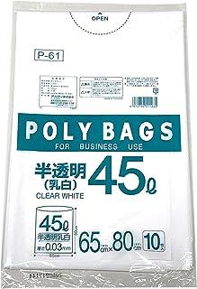 オルディ ゴミ袋 厚手 乳白 半透明 45L 厚み0.03mm ゴミ箱 ペール用 ポリ袋 P-61 10枚入