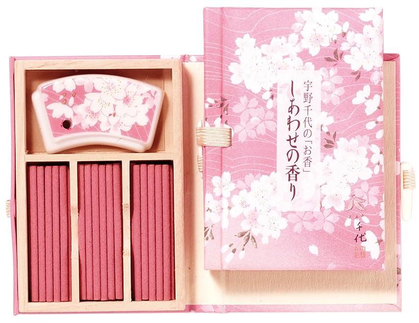 半球のホスト見ました宇野千代 しあわせの香り スティック36本(桜香立付)