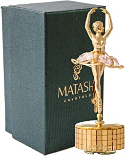 """Matashi 24k Gold Plated Ballet Dancer Wind-Up Music Box """"Swan Lake"""" 