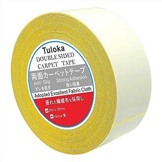 Tuloka カーペットテープ 大面積 強力両面テープ 36mm幅 20m長さ カーペットの固定 ズレを防ぎ 強粘着 幅36mm