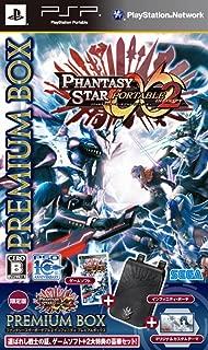 Phantasy Star Portable 2 Infinity [Premium Box] [Japan Import]
