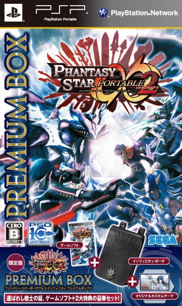 Phantasy Star In Dallas Mall stock Portable 2 Infinity Box Japan Premium Import