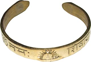 om namah shivaya bangle