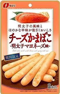 なとり チーズかまぼこ 明太子マヨネーズ味 168g